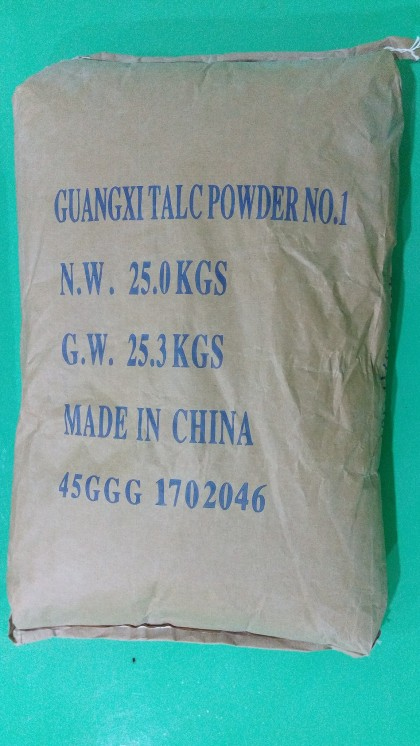 Guangxi Talc Powder No. 1