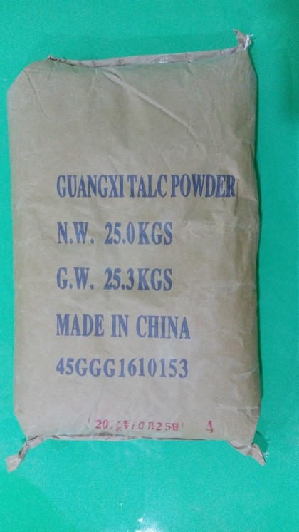 Guangxi Talc Powder