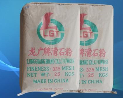 Longguang Brand Talc Powder