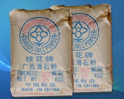 Osmanthus Brand Talc Powder